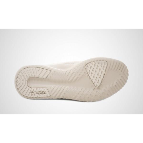 Adidas Tubular Shadow Knit (beige) CLEAR Braun/Hellbraun/CORE Schwarz BB8824