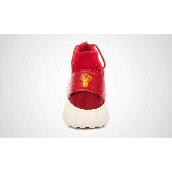"Adidas Tubular Doom CNY ""Chinese New Year Pack"" POWRot/POWRot/GOLDMT AQ2550"