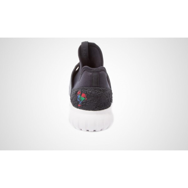 "Adidas Tubular Radial ""Chinese New Year"" CORE Schwarz/CORE Schwarz/CHALK Weiß BA7780"